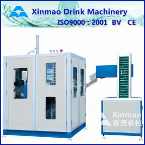 China 2 Cavities Plastic Bottle Blowing Machine , Extrusion Blow Molding Machine on sale