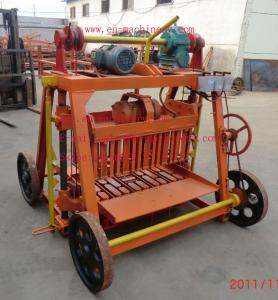 China Famous brand 4-45 Egglaying Cement Block Making Machine for hot sale in the world on sale
