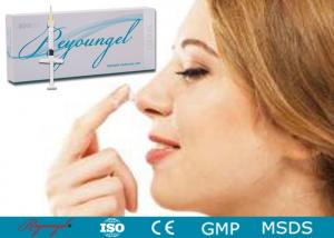 China Anti Aging 10ml / 20ml Cosmedica Hyaluronic Acid Serum Lip Plumping Injections on sale