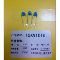 Y5T 15KV101K 15KV Carbon Film Resistor 100pf ceramic capacitor High Voltage