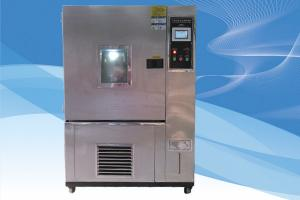 China Temperature and Humidity Test Cabinet on sale