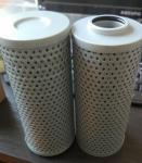 0100DN010BH/HC Pressure fine filter