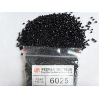 Biodegradable Carbon Black Plastic Raw Material For Plastic Bag 6025