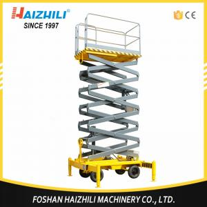 China Factory direct sell 300kg 3m four-wheel mobile hydraulic scissor lift platform on sale