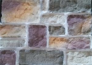 China Man - Made / Artificial Culture Stone , Faux Wall Stone For Decoration on sale