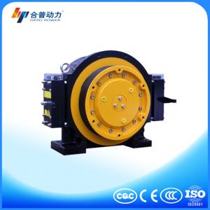 China WTD1-B 630 kg good quality gearless traction machine with elevator floor on sale