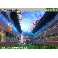 China Indoor P9.375 Flexible LED Display Soft LED Screen With High Refresh Rate on sale