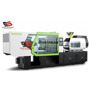 China high speed injection molding machine on sale