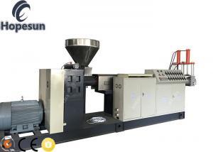 China Hard Scrap Plastic Granule Making Machine / Plastic Granulator Machine on sale