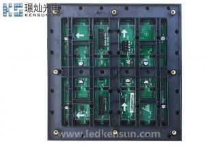 China Epistar Outdoor LED Module 3mm Pixels 192 x 192mm High Brightness on sale