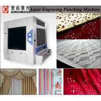 Cloth Flying Laser Engraving Machinery