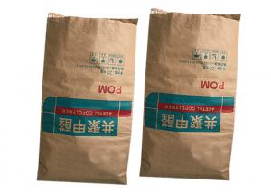 China Custom Logo M Fold Heat Sealed Paper Bags With Food Grade PE Coating on sale