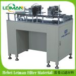 PLHX-1 Cabin Filter Trimming Machine