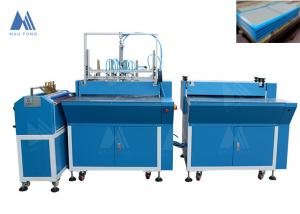 China Two Stations Book Cover Pasting 430*780mm Photobook Binding Machine on sale