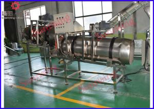 China Commercial Floating Fish Feed Extruder , Large Capacity Fish Feed Pellet Machine on sale