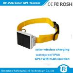 China smart waterproof solar power gps tracker for cow RF-V26 wholesale