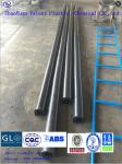 buy made in china DD  marine rubber fender ,quality rubber cell fender