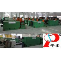 wet/water tank wire drawing machine/wire descaling machine/nail wire making mahcine