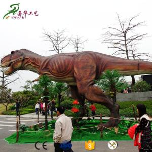 China Customized vivid Jurassic Park  animatronic dinosaur simulation on sale