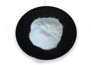 China Sodium Hyaluronic Acid Powder on sale