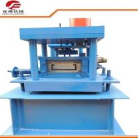 Small-C Type Galvanized Steel Purlin Roll Forming Machine Blue