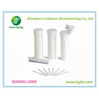 LSY-20046 Tetracyclines rapid test strip for milk