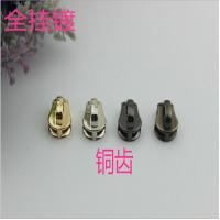 China Custom luggage accessories nickel color 5# brass teeth zipper metal zipper slider for bags on sale