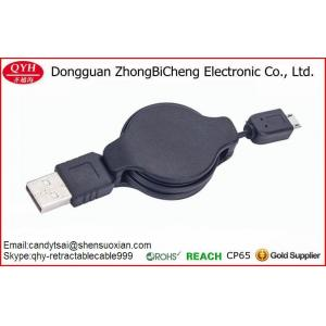 China Smartphone Use 1.2M Retractable Flat Micro Usb Dta Cable on sale