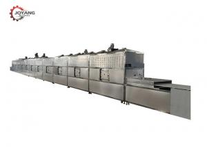 China Continuous Working Herbs Microwave Drying And Sterilization Machine No Heat Loss on sale