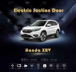 China Honda XRV Soft - Closing Car Door Accessories Intelligent Door Environmental Reliability on sale