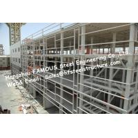 China Professional Commercial Steel Buildings , Steel Structure Office Building on sale