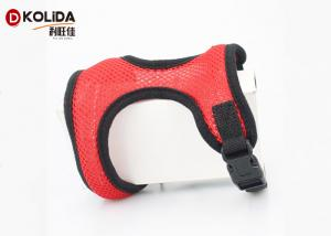China Custom Easy Walking Nylon Dog Harness Cat Puppy Pet Collar Leads Clothes on sale