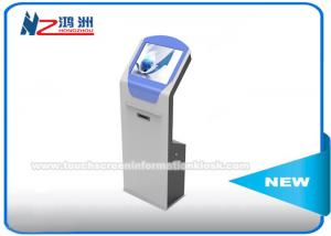 China 15 Inch Bill Payment ATM Machine Kiosk Self Service Dual Dot IR Touch Screen on sale