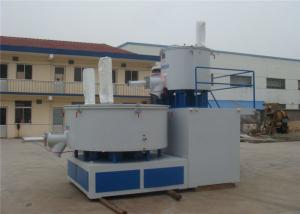 China High Rotated Speed Plastic Mixer Machine 380V 47 Kw Total Volume 500 / 1000L on sale