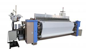China Enery Saving Air Jet Loom / Auto Loom Machine For Surgical Bandage  on sale