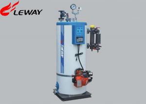 China Heavy Oil Steam Heat Boiler , Oil Fired Central Heating Boilers Two Fire Passes on sale