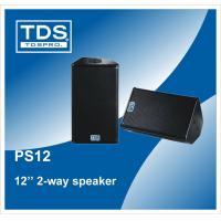 NEXO Style 12inch Full Range Speaker PS12 For Pro Audio Pa Speaker System Equipment