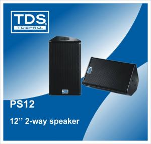 China NEXO Style 12inch Full Range Speaker PS12 For Pro Audio Pa Speaker System Equipment supplier