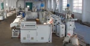 China PVC Fiber Reinforcing Soft Pipe Making Machine Double Screw Extruder on sale