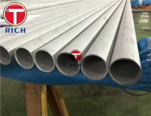 China ASTM A269 TP304/304L TP316/316L TP310 Seamless Stainless Steel Tube on sale