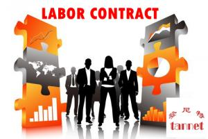 China China labor contract on sale