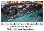 custom built 32 ton cralwer undercarriage steel crawler chassis steel track undercarriage for drilling rig application