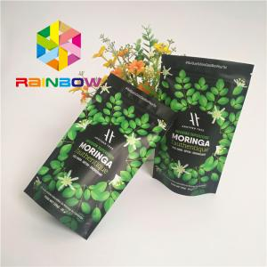 China Digital Printing Of Whey Protein Powder Packaging stand up Bag on sale