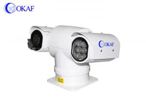 China Auto Tracking CCTV HD SDI PTZ Camera IP Dual Output 20X Optical Zoom 100m Night Vision on sale