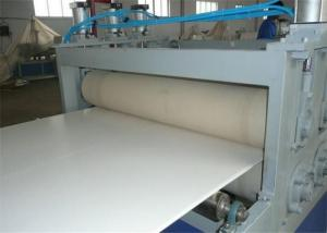 China PVC Foaming Profile / Wood Door Panel Making Machine Fully Automatic on sale