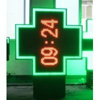 P20 3D outdoor full color pharmacy led signs 1000*1000 with IP65