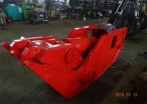 China HARDOX450 Hydraulic Demolition Shears for 20 Ton - 30 Ton Excavator on sale