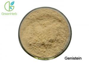 China Natural Plant Extract Powder Genista Tinctoria Extract Genistein Powder 98% on sale