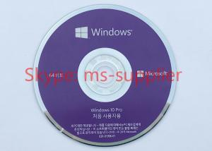 China Microsoft Win 10 Pro OEM 64 Bit Korean 1 Pack DSP DVD Original Sealed Version1703 on sale
