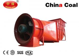 China Mine Fan Industrial Ventilation Equipment for Coal Warehouse Ventilating Fans Low Noise on sale